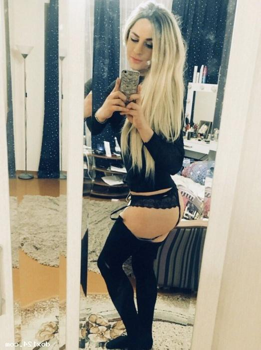 Проститутка Ангилина, 32 года, метро Румянцево