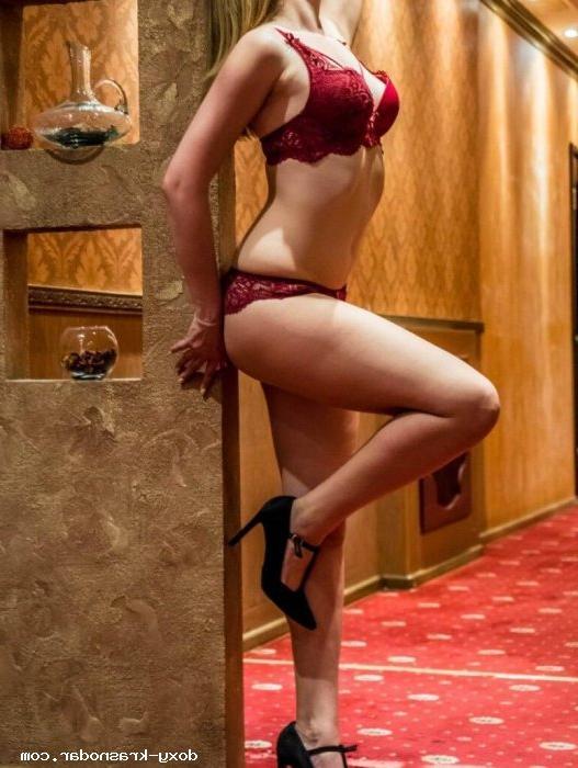 Проститутка Анита, 18 лет, метро Солнцево