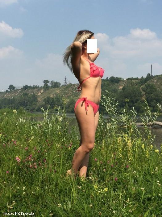 Проститутка Брюнеточка, 23 года, метро Технопарк