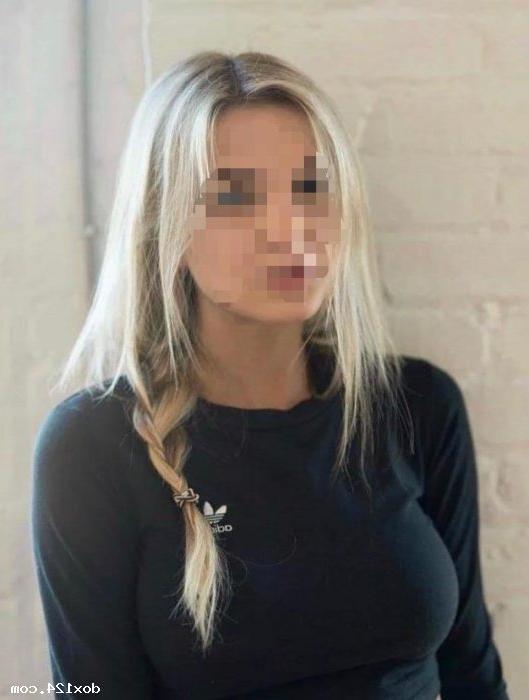 Проститутка Данчик, 26 лет, метро Мичуринский проспект