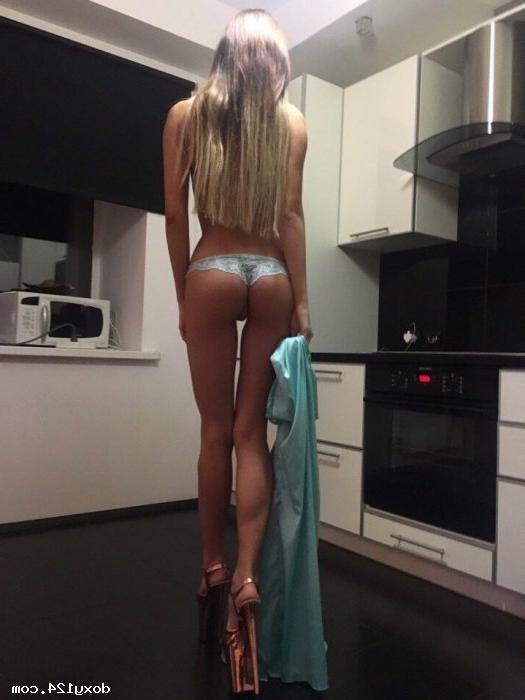 Проститутка Конфетка, 24 года, метро Международная