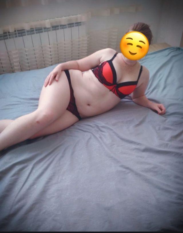 Проститутка Лана, 35 лет, метро Раменки