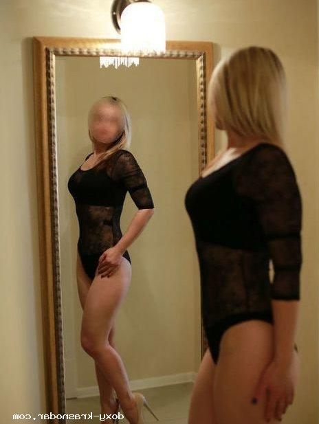 Проститутка Рита, 41 год, метро Каширская